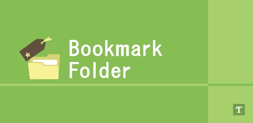 Bookmark Folder MOD APK 4.1.8 (Unlocked SAP)