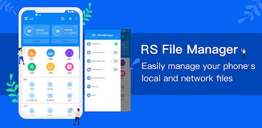 RS File Manager MOD APK 1.7.5 (Pro)