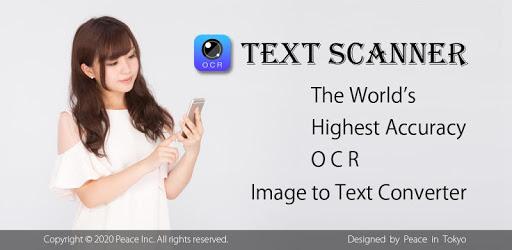 Text Scanner (OCR) 7.3.2 (Premium)