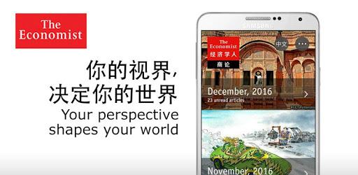 The Economist GBR MOD APK 2.8.6 (Subscribed)