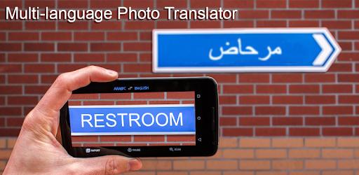 Photo Translator MOD APK 8.5.2 (Pro)