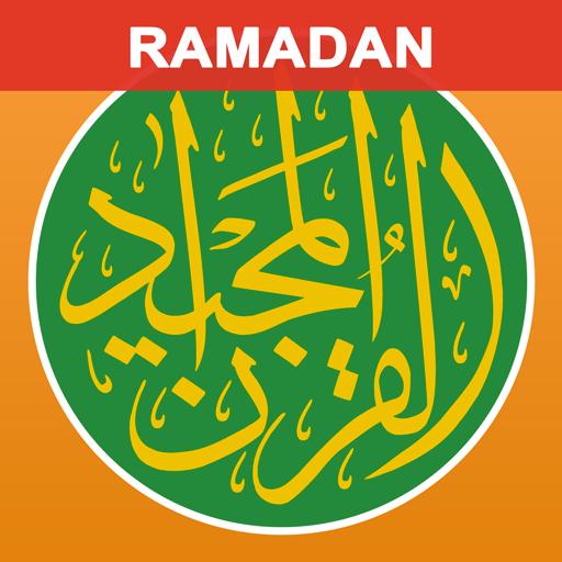 Quran Majeed – Ramadan 5.3.4 القران الكريم (Premium)