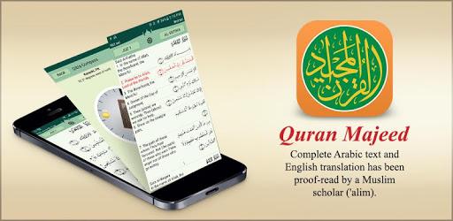Quran Majeed – Ramadan 5.5.5 القران الكريم (Premium)