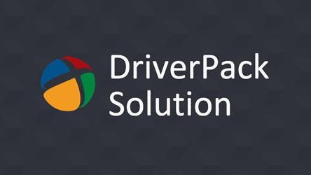 DriverPack Solution v17.11.62 (Online/Offline)