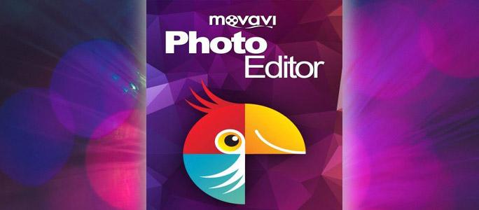 Movavi Photo Editor v6.7 (Full Version)