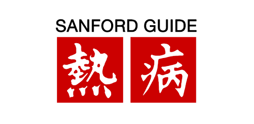 Sanford Guide Collection v2.1.17 (Subscribed)