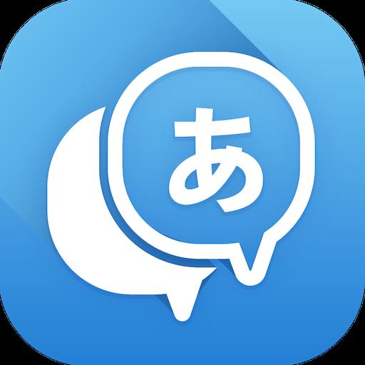 Translate Box MOD APK 7.3.9 (Premium)