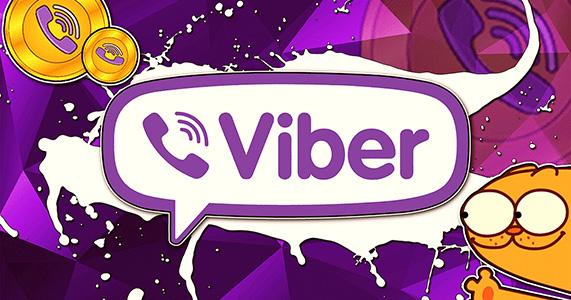 Viber for Windows v15.3.0.5 (Latest version)