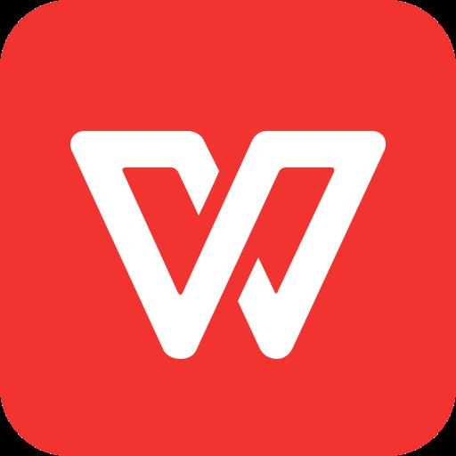 WPS Office 2020 v11.2.0.9629 (Cracked)
