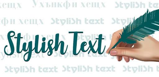 Stylish Text Maker – Fancy Text Generator 2.4 (PRO)