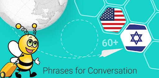 Learn Hebrew – 5000 Phrases Premium v1.5.5
