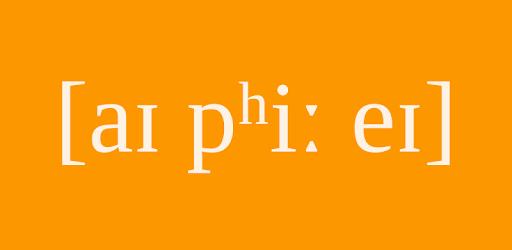 Phonemes Premium v2.0.8 (SAP)