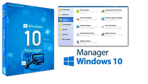 Yamicsoft Windows 10 Manager v3.4.7.3 (Keygen)