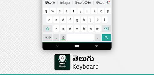 Telugu Keyboard Premium v4.8.8 (Mod)