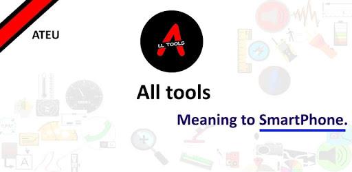 All tools v3.6.6 (AdFree)