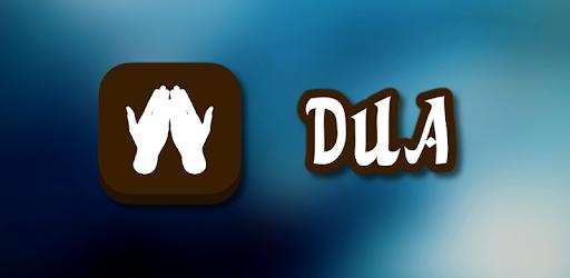 Dua (Hisnul Muslim) v1.1.1 (AdFree)