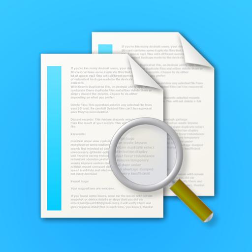 Search Duplicate File (SDF) 4.171_super (AdFree)