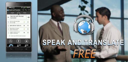 Offline Translator Speak and Translate FREE v3.1.0.1 (Premium)