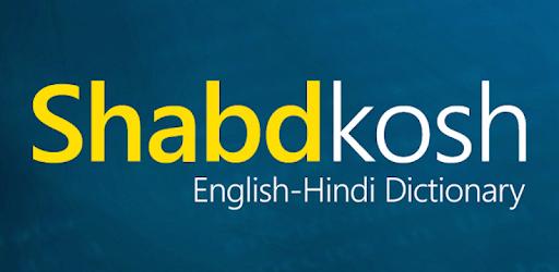English Hindi Dictionary Free Offline Translate v2.29.0 (Premium)