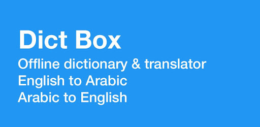 Arabic Dictionary & Translator 8.4.1 (Premium)