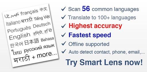 Smart Lens MOD APK 4.1.2  (Pro)