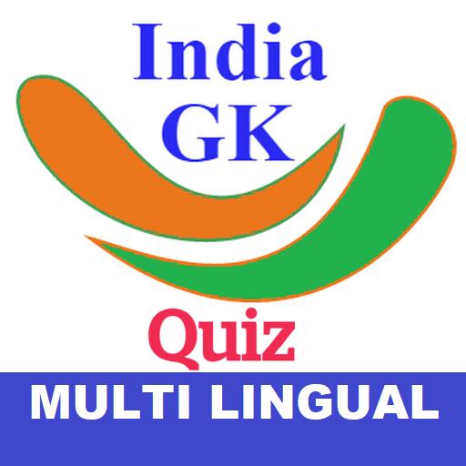 India GK MOD APK v2.38 (Pro)