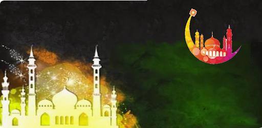 Prayer Timings Muslim Salatuk 19.0 (AdFree)