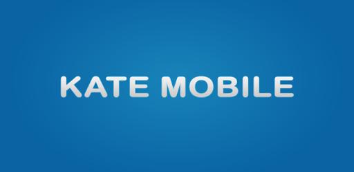 Kate Mobile for VK 74 (Mod)