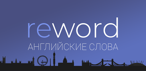 Learn English with ReWord 3.7.1 (Mod Unlocked)