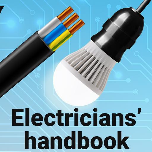 Electrical engineering handbook 45.0 (Pro)