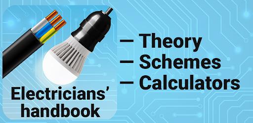 Electrical engineering handbook 33.0 (Pro)