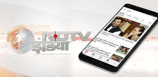 NDTV India Hindi News 5.1.3 (Premium)