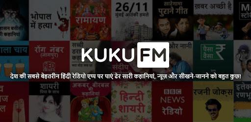 Kuku FM MOD APK 1.13.7 (Premium)