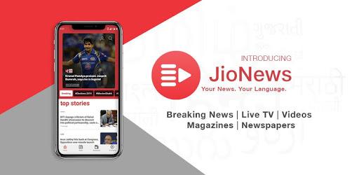JioNews MOD APK 3.3.1