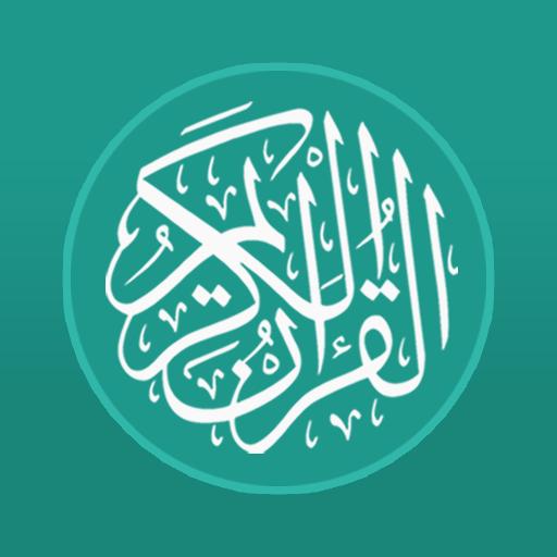 Quran English MOD APK 2.6.93 (Donate)