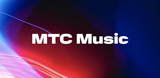 МТС Music MOD APK 7.4
