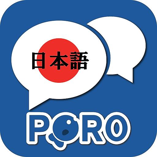 Learn Japanese MOD APK 5.2.2 (Premium)