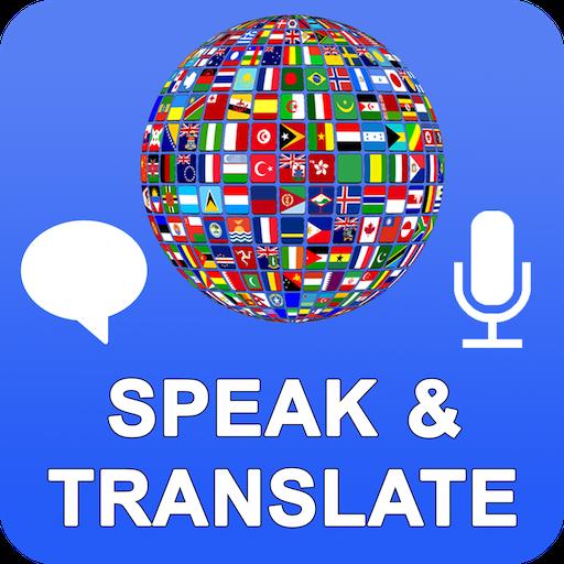 Speak and Translate MOD APK 3.9.1 (PRO)