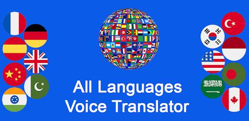 Speak and Translate MOD APK 3.9.5 (PRO)