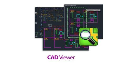 CAD Viewer Guthrie v2021 A.07 (Full Version)